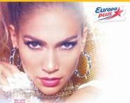 Концерт Jennifer Lopez в рамках мирового тура – DANCE AGAIN.