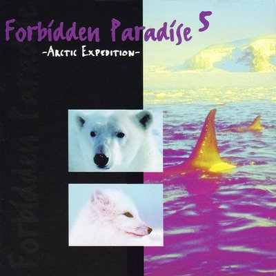 альбом Tiesto, Forbidden Paradise 5: Arctic Expedition