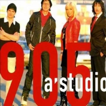 альбом А Студио, 905
