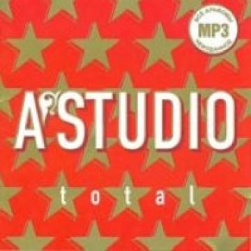 альбом А Студио, Total
